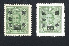 2 Stück, Dr.SunYat-sen, Aufdruck 50 chin. Dollar, ca. 1948