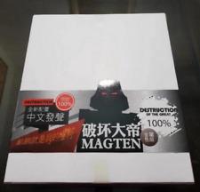 TRANSFORMERS MASTERPIECE MP-36 MEGATRON ACTION FIGURE MASTER PIECE MISB NEW !