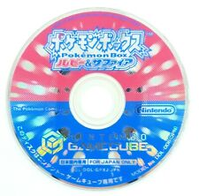 [JAP] Pokemon box Rubis / Saphir - Nintendo Gamecube - Loose - NTSC-J