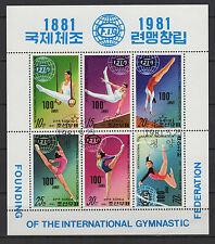 1981 Corée feuillet 6 timbres oblitérés gymnastique /B6Bco