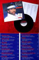 LP Drafi Deutscher: Diesmal für immer (Electrola 1C 088 7 48773 1) D 1987