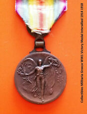 Collectibles Militaria Greece WW1 Victory Medal Interallied 1914 1918