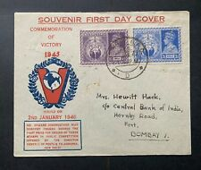 1946 India Victory Fdc + Registered Label Back ! Cachet First Day Cover Stamps !