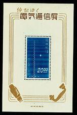 JAPAN 1949 Telecom Exhibition - RADIO tower BLOCK S/S Sk#C160 (Sc# 457) mint MH