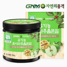 GNM Natural Green Apple Powder 200g 7oz Peel Extract Tea Organic Fruit Vitamin C