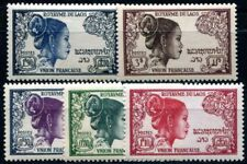 LAOS 1952 13-17 ** POSTFRISCH SATZ (F3712