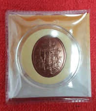 PRA KLUNG PETCH YOD MONG KUT COMMEMORATIVE MEDAL MINT BY THE ROYAL THAI MINT