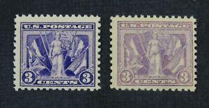 CKStamps: US Stamps Collection Scott#537 537b Mint NH OG