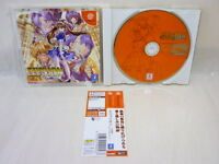 Sega Dreamcast ELYSION Eternal Sanctuary with SPINE CARD * Import JAPAN Game dc