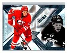 (HCW) 2013-14 Upper Deck SPx #20 Jeff Skinner Hurricanes NHL Mint