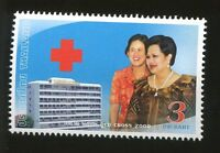 THAILAND STAMP 2009 RED CROSS H.M.QUEEN & H.R.H. PRINCESS SIRINDHORN VIP 1v MNH