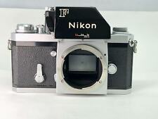 【As-is】Nikon F Photomic 35mm SLR Film Camera Silver from JAPAN