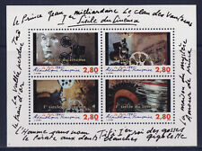 timbres France bloc 1er siècle de cinéma , num 17 **