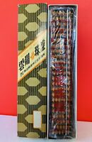 RARE! Vintage Tenkaichi / Tomoe Japanese Soroban / Abacus 23 Digit Rods with Box
