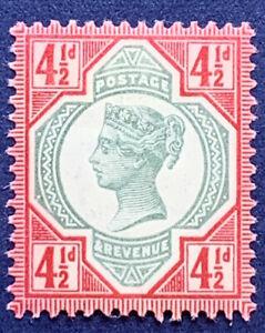 1892 GREAT BRITAIN STAMP #117 MINT HINGED ORIGINAL GUM, GORGEOUS COLOR, VICTORIA