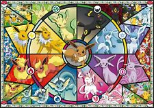 Buffalo Games - Pokemon - Eevee's Stained Glass - 500 Piece Jigsaw Puzzle