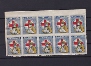 greece 1918 wounded soldier red cross mint never hinged stamps ref r13641