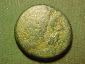 Ancient Greek bronze coin as pictured