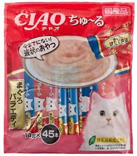 CIAO CHURU For Cat MAGURO Tuna Variety 14g × 45P Japan import NEW