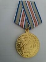Replica Soviet WW2 Medal For The Defence Of The Caucasus