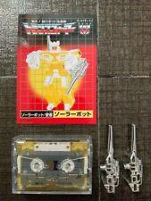 G1 Transformer Takara E-hobby Shattered Glass SG Solarbot Unused Complete Mint
