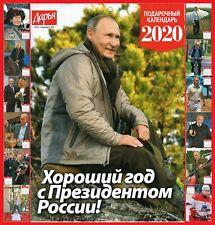 PUTIN KALENDER 2020 WAND EIN GUTES JAHR PRÄSIDENT RUSSLAND NEU GESCHENK FREUND
