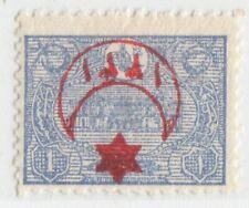 TURKEY 1915 ISSUE 1 PIASTRE  INVERTED OVERPRINTED ISFILA 557SE55 = SCOTT 331a