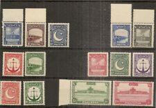 (I) Pakistan 1948 Pictorials MNH Cat£60+ (14v)