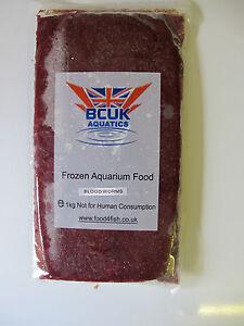 BCUK-Frozen Fish Food-1kg Bulk pack--BLOODWORM