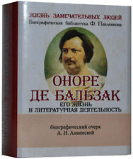 "Mini 3"" moderne russe Livres Honore Balzac Biographie Miniature cadeau Book"