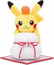 Pokemon Center Original Plush Doll Pikachu Rice Cake 2020 4521329292342