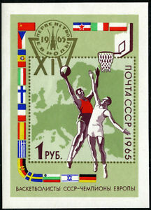 Russia 3111 s/s, MNH. European Basketball Championships. Map, Flags, 1965