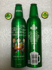 China Tsingtao Beer 2015 Beer Festival 473ml Empty Aluminum Bottle