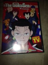 The Gokusen Complete 3 Disc DVD Box Set Animated Series Ep 1-13 Eng / Jap