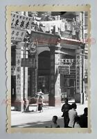 SHOP SIGN HENNESSY ROAD STREET WOMEN AD Vintage HONG KONG Photograph 18252 香港旧照片