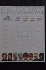 JAPAN Final Fantasy XI 10th Anniversary Premier Guide Book