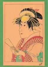 Dessin encre de chine & aquarelle Japon Hand made china ink signé Geneviève n38