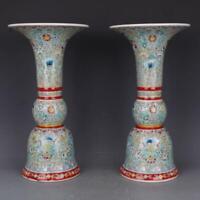 "15.3"" Chinese Old Porcelain qianlong mark blue famille rose gilt flower Vase"