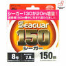 NEW Kureha Seaguar 150 7.8kg 150m #8 Clear 0.470mm Fluorocarbon Leader Japan