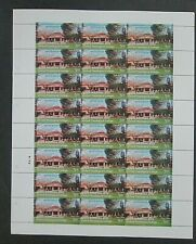 """India - """"EDUCATION ~ UNITED THEOLOGICAL COLLEGE"""" MNH Complete Sheet 2011"""