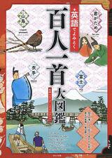 Hyakunin Isshu Encyclopedia read in English