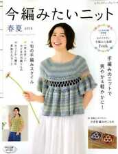 Pretty Crochet and Knit Items Spring and Summer 2018 - Japanese Craft Book
