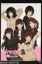 JAPAN Amagami SS Visual Fan Book 2011