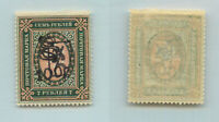 Armenia 1920 SC 235 mint handstamped type F or G over Type A black . rtb3887