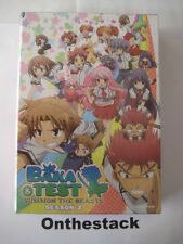 Baka & Test: Season Two Limited Edition DVD/Blu-ray Boxset.  Sealed!