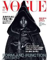 VOGUE JAPAN November 2019 No.243 Japanese Magazine Form Function Tokyo