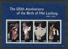 Liberia 2014 Mnh Mei lanfang 120º Aniversario de nacimiento 4v m/s Opera China