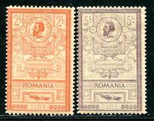 RUMÄNIEN 1903 159-160 * HÖCHSTWERTE 370€(A8479