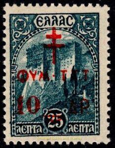EBS Greece Ελλάδα 1942 - Tuberculosis TB obligatory tax stamp - Michel Z70 MNH**