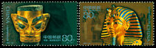 CHINA 2001-20 Ancient Gold Mask Joint Egypt Heritage Stamp